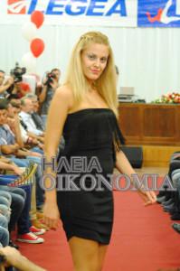 paniliak201222osk